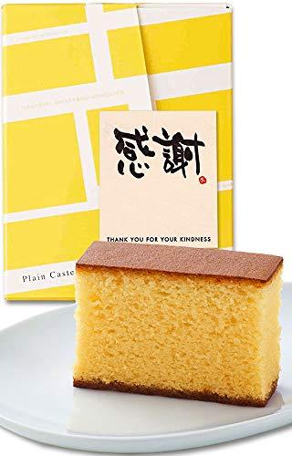 長崎心泉堂 プチギフト 幸せの黄色いカステラ 個包装1個入り(38g) 〔「感謝」メッセージシール付き〕