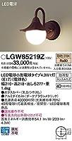 パナソニック(Panasonic) Everleds LED 壁直付型 防雨型ポーチライト LGW85219K (電球色)