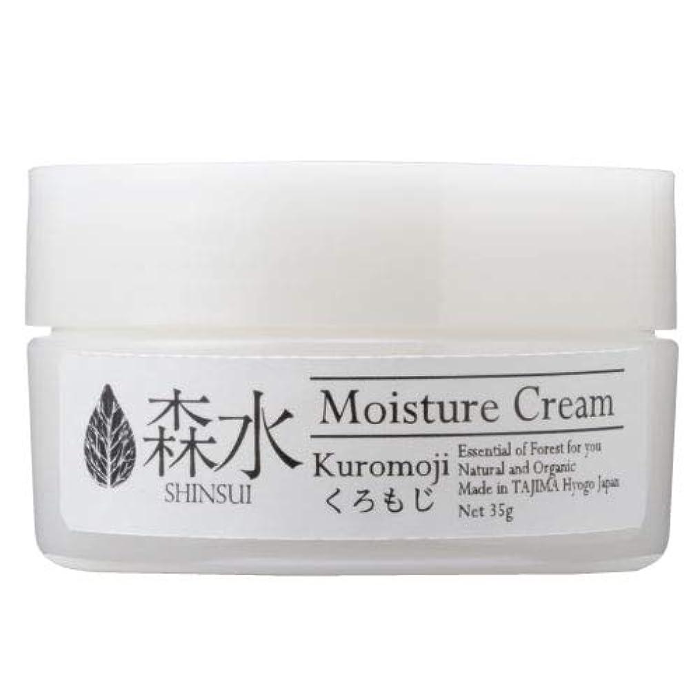 小道赤起きている森水-SHINSUI シンスイ-くろもじクリーム(Kuromoji Moisture Cream)35g