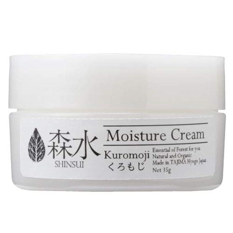 不安定移住する錫森水-SHINSUI シンスイ-くろもじクリーム(Kuromoji Moisture Cream)35g