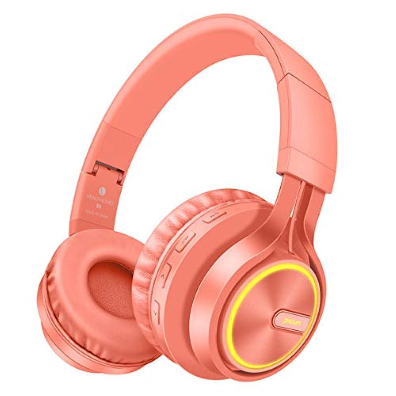 すでにスティック比較ACHICOO Bluetoothイヤホン ワイヤレスヘッドフォン B6 Bluetooth 4.1 ヘッドフォン グローイングヘッドセット ステレオ マイク付き コーラルオレンジ