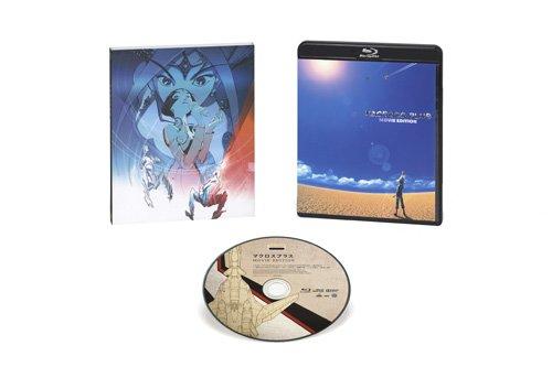 マクロスプラスMOVIEEDITION[Blu-ray]