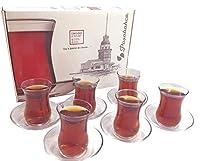 pasabahce design set di 6 bicchieri da tè turchi da 120 cc e piattini (confezione in lingua italiana non garantita) - bicchieri da tè turchi lavabili in lavastoviglie.