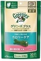 ニュートロジャパン グリニーズプラス カロリーケア 超小型犬用(1.3~4kg) 30本入り