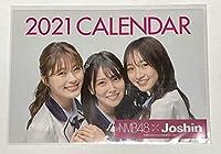 2021年 壁掛けカレンダー Joshin×NMB48 ジョーシン×NMB48