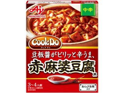 味の素 Cook Do あらびき肉入り 赤麻婆豆腐 中辛用 3〜4人前 140g 40個 (10×4B) ZHT