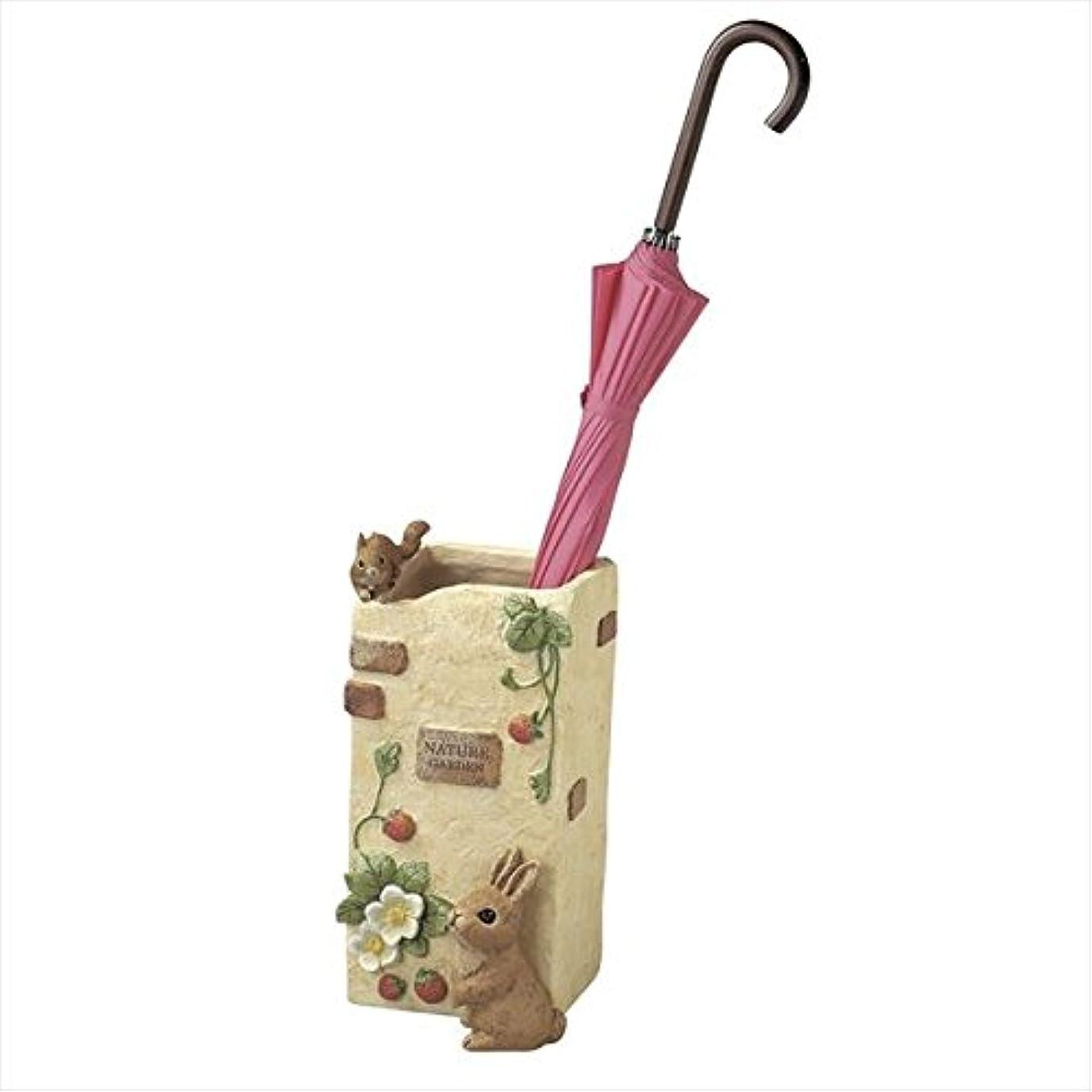 ワイド限り元のNature Garden 傘立て(ネイチャー) SCZ-1429-950