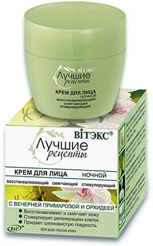Bielita Vitex Best Recipes Line Stimulating Softening Regenerating Night Face Cream for All product image