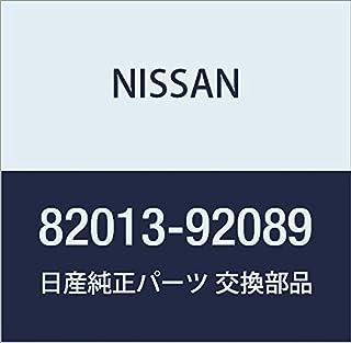 NISSAN(ニッサン)日産純正部品ベース ラック セット 82013-92089