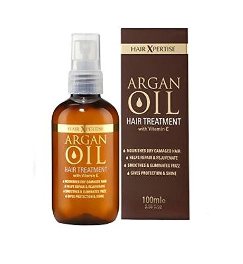 回想衝突する支援するArgan Oil Hair Treatment 100ml - アルガンオイルヘアトリートメント100ミリリットル (Argan Oil) [並行輸入品]