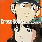タッチ CROSS ROAD 風のゆくえ  ― オリジナル・サウンドトラック