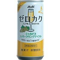 アサヒ ゼロカク シャルドネスパークリングテイスト 業務用 200ml 缶 30本入り