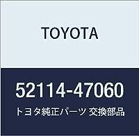 TOYOTA (トヨタ) 純正部品 フロントバンパ エクステンションマウンティング ブラケット プリウス プリウス(PLUG-IN) LEASE 品番52114-47060