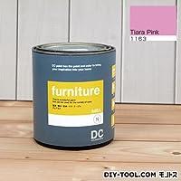 DCペイント 木製品や木製家具に塗る水性塗料 Furniture(家具用ペイント) 【1163】Tiara Pink 約0.9L