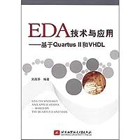 EDA技术与应用:基于Quartus 2和VHDL
