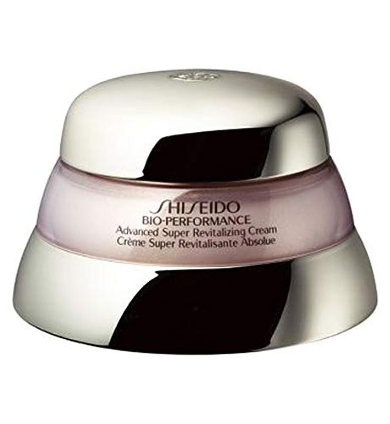 それに応じて受益者赤外線[Shiseido] 資生堂バイオ - パフォーマンスがスーパーリバイタライジングクリーム50Mlを進めました - Shiseido Bio - Performance Advanced Super Revitalizing Cream 50ml [並行輸入品]