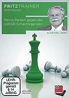 Meine Partien gegen die UdSSR-Schachlegenden: Fritztrainer - interaktives Video-Schachtraining