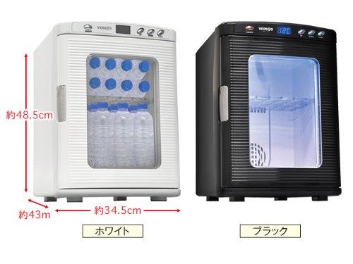 ベルソス『25L冷温庫(VS-404)』
