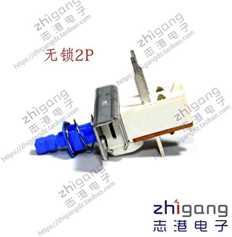 VK] ALPS Key Switch Button Press Switch Switch Switch Power