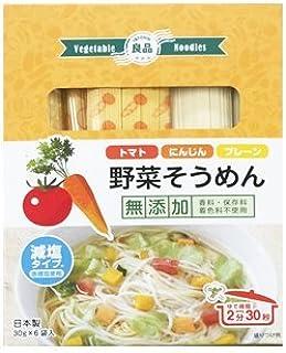 良品 野菜そうめん(トマト・にんじん・プレーン) 30g×6袋入