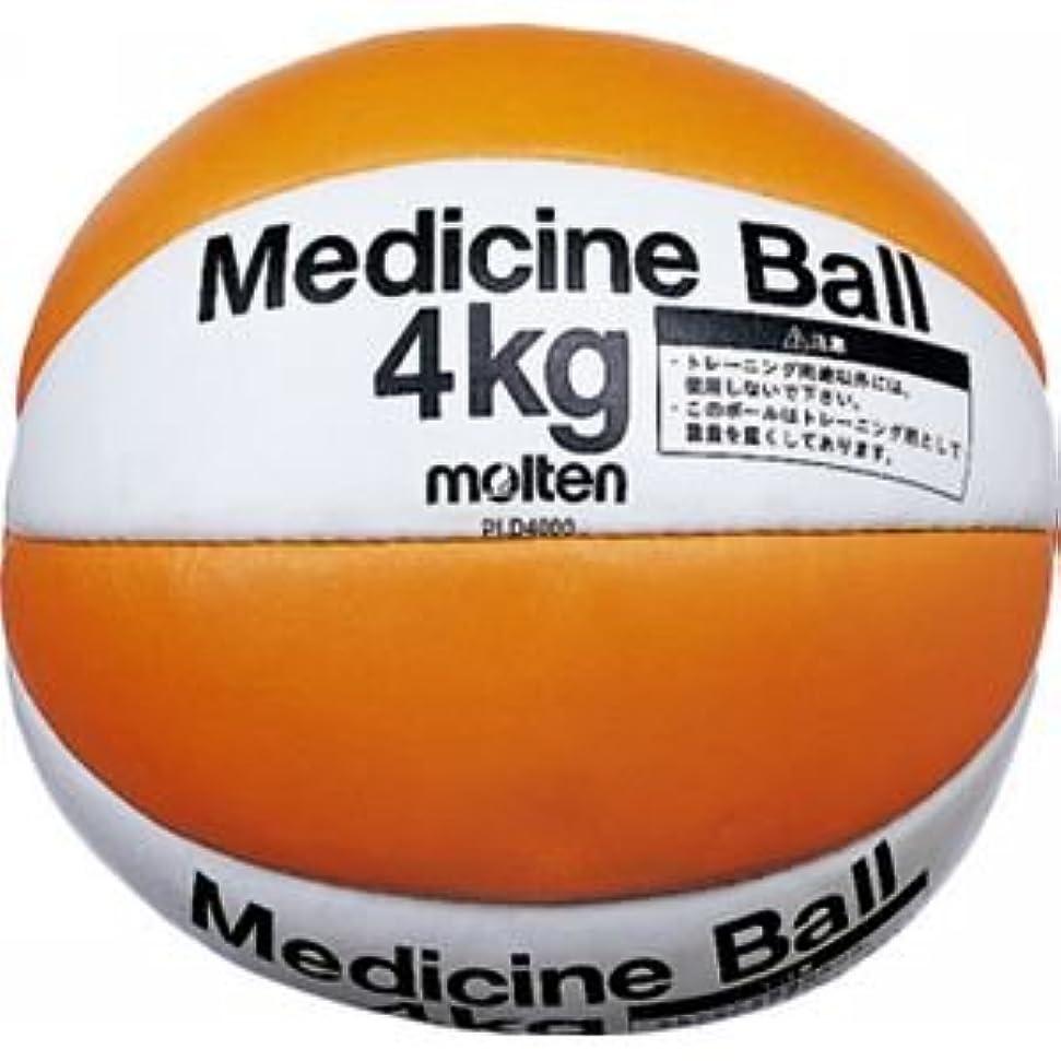 偉業大脳ゆりmolten(モルテン) メディシン PLD4000