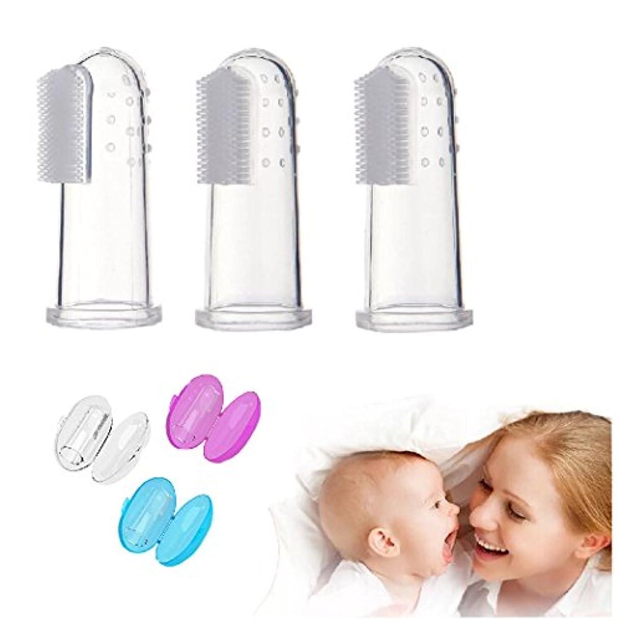 コイル増幅魔術師赤ちゃんの指の歯ブラシ3セット食品グレードシリコーン指歯ブラシケース付き歯ブラシティーザーとオーラルマッサージャー用赤ちゃん&幼児