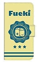 [らくらくスマートフォン F-42A] スマホケース 手帳型 ケース デザイン手帳 ラクラクスマートフォンF-42A 8227-C. カレッジ風フエキ04 かわいい おしゃれ かっこいい 人気 柄 ケータイケース フエキ どうぶつのり