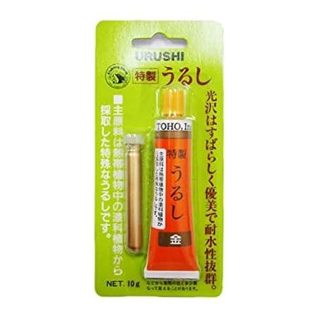 東邦産業(TOHO,inc.) 特製うるし