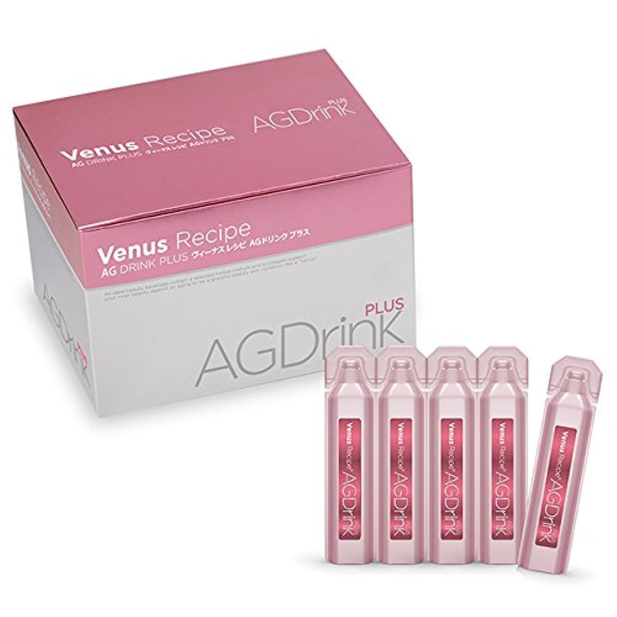 実証するトランジスタ金銭的なアクシージア ヴィーナスレシピ AGドリンク プラス 600ml(20ml×30)