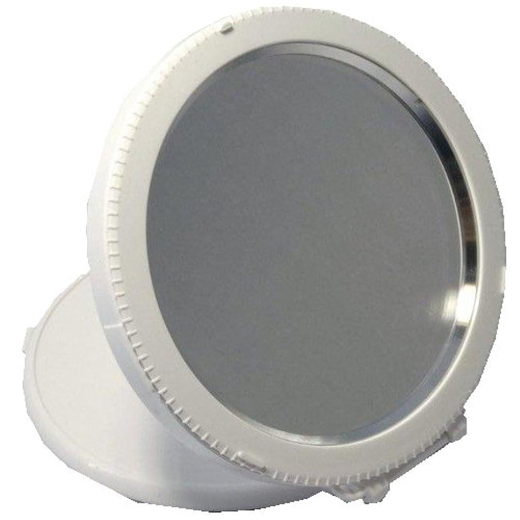役に立つコンデンサーアナウンサー5倍メンブレンミラー白無地DX-2(K11783)