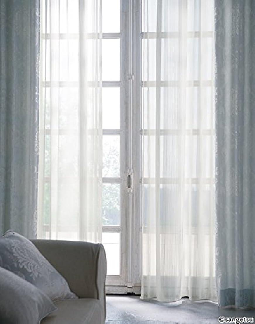 ユーザー独立して相対サイズサンゲツ 上品なツヤ感のストライプ柄 フラットカーテン1.3倍ヒダ SC3756 幅:100cm ×丈:180cm (2枚組)オーダーカーテン