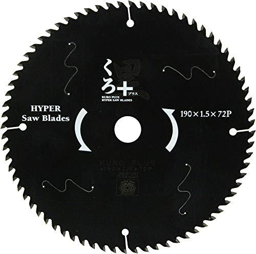 SK11 木工用チップソー くろプラス フッ素 レーザースリット 190×72P