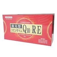 還元型コエンザイムQ10・R・E  3粒×30包 ×3箱セット