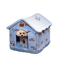 ペットハウス 猫 ベッド ペットベッド 可愛い 柔らか 水洗え 滑り止め 冬 保温 防寒 安眠 ぐっすり眠れる 小型犬 子犬 犬猫 兼用 ペット用品 (ブルー, L)