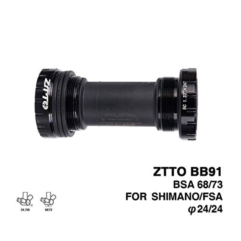 BB91アルミ合金外部ベアリングボトムブラケットパーツ用自転車用ネジ回しクランクセット防水CNC MTB(ブラック)