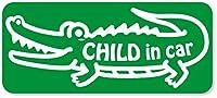 imoninn CHILD in car ステッカー 【マグネットタイプ】 No.67 ワニさん (緑色)
