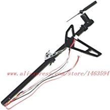 Part & Accessories Wholesale UDI U13 U13A RC Helicopter Spare Parts Total Tail Set