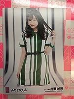 AKB48#好きなんだ 劇場盤 村瀬紗英 写真 NMB48