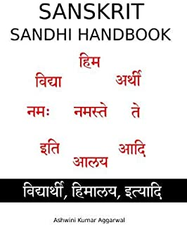 Sanskrit Sandhi Handbook