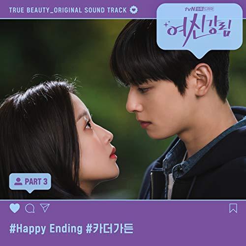Happy Ending (Instrumental)