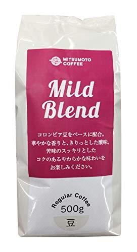 三本コーヒー マイルドブレンド(豆) 500g ×2個 レギュラー(粉)