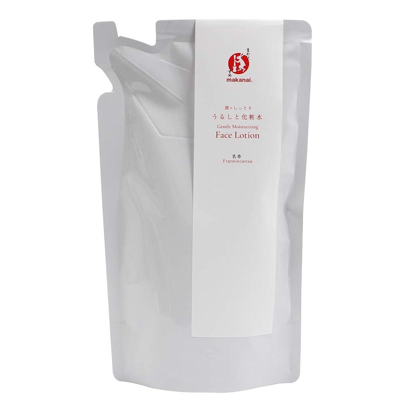 主要なシャツサッカーまかないこすめ うるしと化粧水(詰め替え用) 150ml