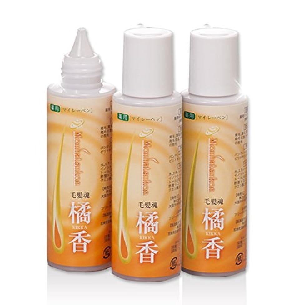 たくさんのテザー動力学薬用育毛剤「毛髪魂マイレーベン橘香」 3本セット