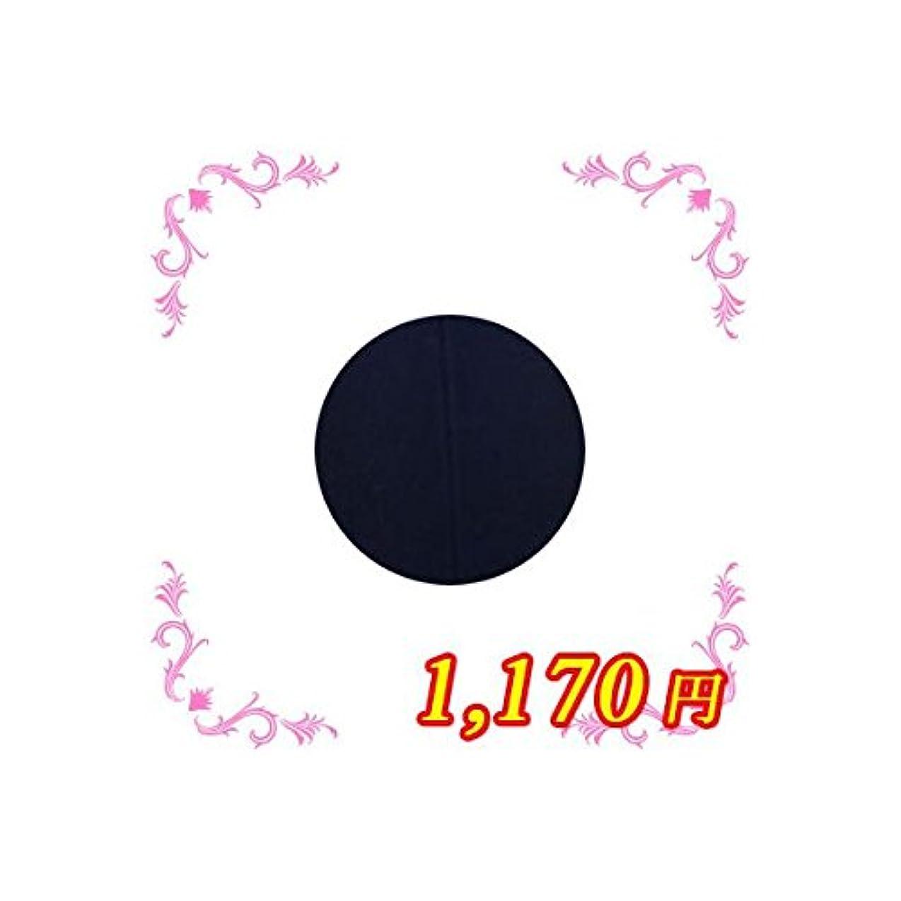 目の前のくるくるモックアンジェル カラージェル AL26M イスタンブルー