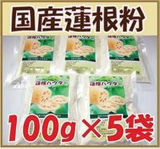 山口県産 天然の蓮根粉100%使用国産 れんこんパウダー 500g