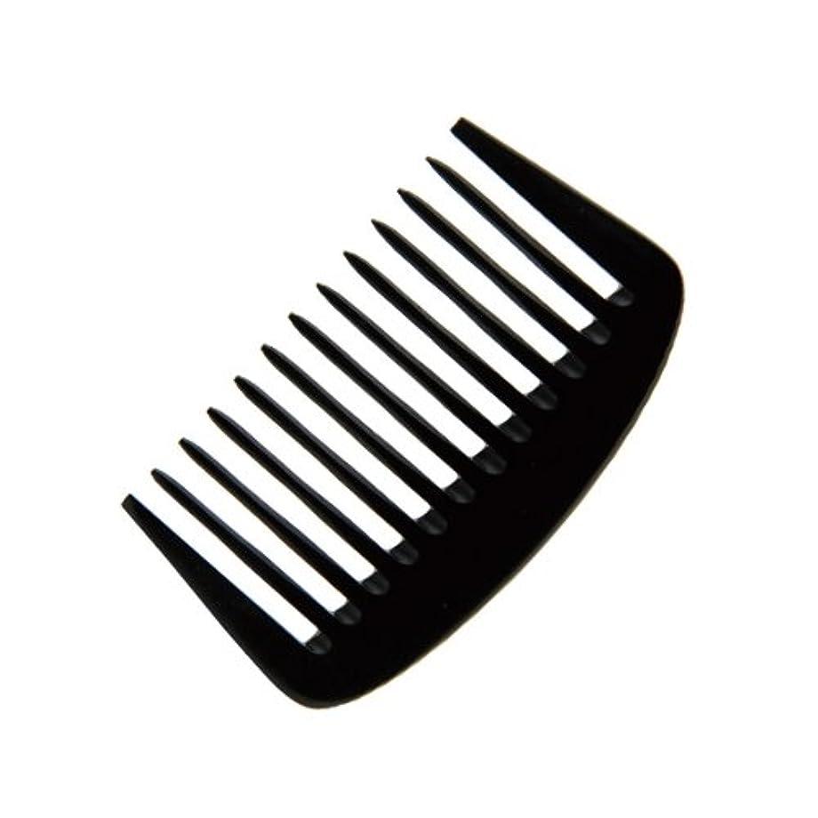 添付ビデオヒューズエトゥベラ e-ーフムーンコーム K-8010 105mm (美容室用) 全2色ブラック