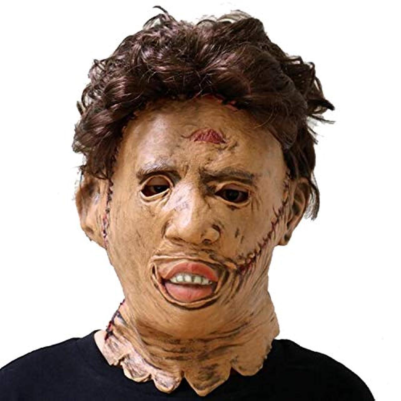 フリル分割モトリーハロウィーンマスクホラーチェーンソー殺人マスクマスクの映画の小道具バーKTVプロムラテックス帽子