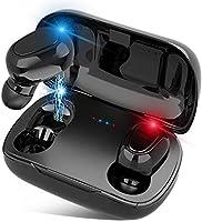 【令和第2世代 LEDディスプレイ付き Bluetooth イヤホン】完全ワイヤレス イヤホン IPX7防水 進化版Bluetooth5.0 ワイヤレスイヤホン 電池残量 インジケーター付き 自動ペアリング ブルートゥース イヤホン...