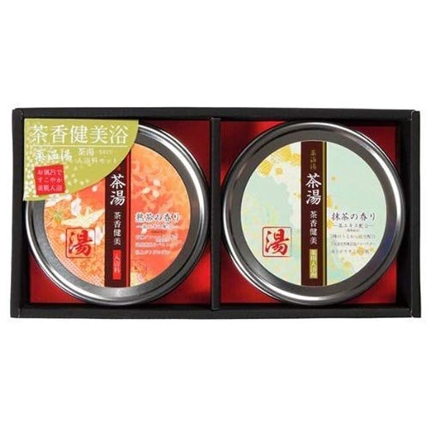 愛ハッピー達成薬温湯 茶湯ギフトセット POF-20