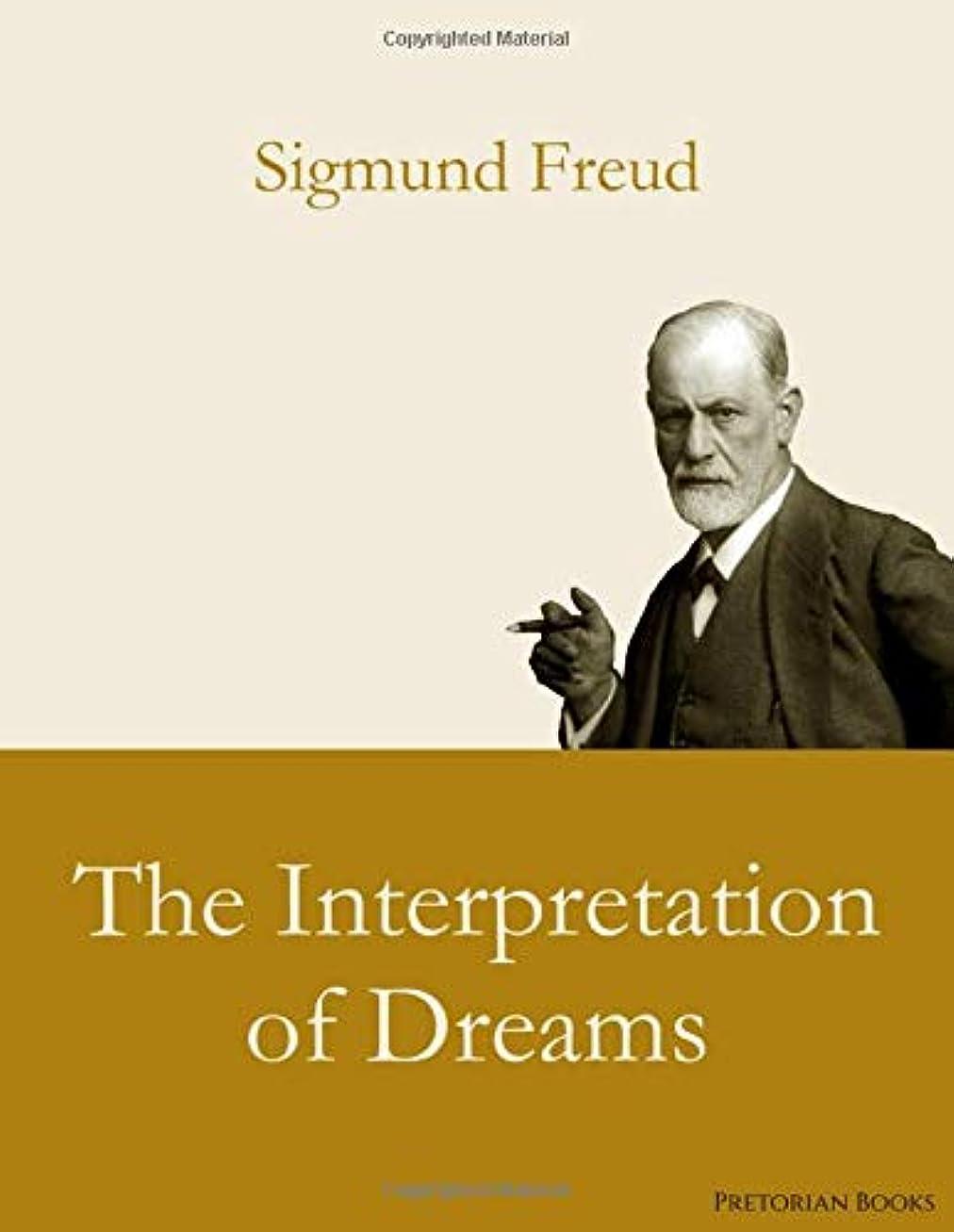 地域将来の後The Interpretation of Dreams